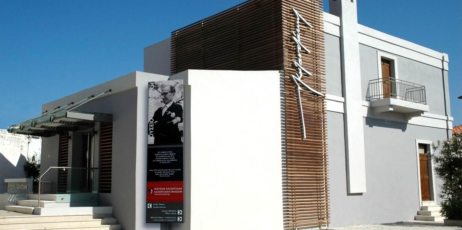 Αποτέλεσμα εικόνας για Αναστολή λειτουργίας Μουσείου Καζαντζάκη