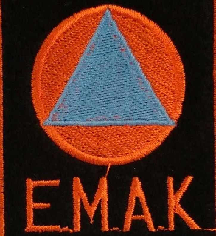Το 1987 σαν σήμερα ιδρύθηκε η ΕΜΑΚ - Politica.gr